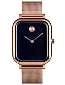 ราคาถูก นาฬิกาข้อมือสแตนเลส-SKMEI สำหรับผู้หญิง นาฬิกาควอตส์ นาฬิกาอิเล็กทรอนิกส์ (Quartz) เงิน / น้ำตาล / ทอง 30 m กันน้ำ นาฬิกาใส่ลำลอง น่ารัก ระบบอนาล็อก แฟชั่น สง่างาม - สีเงิน ทองกุหลาบ