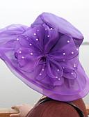 ราคาถูก หมวกสตรี-สำหรับผู้หญิง Kentucky Derby สีพื้น เส้นใยสังเคราะห์ ปาร์ตี้-ดวงอาทิตย์หมวก สีม่วง สีเหลือง สีน้ำตาลอ่อน
