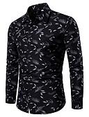 Χαμηλού Κόστους Αντρικές Μπλούζες με Κουκούλα & Φούτερ-Ανδρικά Πουκάμισο Μπόχο Φλοράλ Στάμπα Θαλασσί