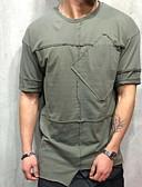ราคาถูก เสื้อยืดและเสื้อกล้ามผู้ชาย-สำหรับผู้ชาย เสื้อเชิร์ต คอเสื้อเชิ้ต เพรียวบาง สีพื้น สีดำ