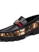 Χαμηλού Κόστους Μηχανικά Ρολόγια-Ανδρικά Φόρεμα Παπούτσια Συνθετικά Άνοιξη / Φθινόπωρο Καθημερινό / Βρετανικό Μοκασίνια & Ευκολόφορετα Μη ολίσθηση Συνδυασμός Χρωμάτων Μαύρο / Χρυσό / Πάρτι & Βραδινή Έξοδος / Πάρτι & Βραδινή Έξοδος