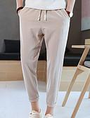 baratos Calças e Shorts Masculinos-Homens Básico / Moda de Rua Chinos Calças - Sólido Cinzento Escuro Khaki Cinza Claro XL XXL XXXL