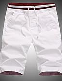 ราคาถูก กางเกงผู้ชาย-สำหรับผู้ชาย พื้นฐาน ขนาดของยุโรป / อเมริกา กางเกง Chinos กางเกง - สีพื้น กีฬา สีดำ สีฟ้า สีกากี XXXL XXXXL XXXXXL