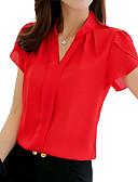 povoljno Majica s rukavima-Majica Žene Dnevni Nosite Jednobojni Kragna košulje Obala