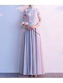 זול שמלות לילדות פרחים-גזרת A / שני חלקים צווארון גבוה עד הריצפה שיפון שמלה עם אפליקציות על ידי LAN TING Express