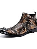 olcso Férfi dzsekik és kabátok-Férfi Újdonság cipők Nappa Leather Tavaszi nyár Brit Csizmák Légáteresztő Bokacsizmák Színes Sötétbarna / Esküvő / Party és Estélyi / Party és Estélyi / Fashion Boots