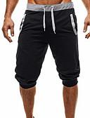 ราคาถูก กางเกงผู้ชาย-สำหรับผู้ชาย พื้นฐาน เพรียวบาง กางเกงขาสั้น กางเกง - สีพื้น สีดำ เทาเข้ม เทาอ่อน L XL XXL