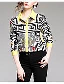 billige Skjorter til damer-Bomull Skjortekrage Skjorte Dame - Geometrisk, Trykt mønster Gul