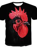 ราคาถูก เสื้อยืดและเสื้อกล้ามผู้ชาย-สำหรับผู้ชาย เสื้อเชิร์ต ลายพิมพ์ คอกลม สัตว์ สีดำ