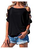 Χαμηλού Κόστους T-shirt-Γυναικεία T-shirt Μονόχρωμο Τιράντες Γκρίζο