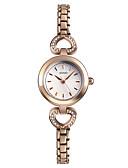 ราคาถูก นาฬิกาข้อมือสแตนเลส-SKMEI สำหรับผู้หญิง นาฬิกาควอตส์ นาฬิกาอิเล็กทรอนิกส์ (Quartz) รูปแบบชุดเป็นทางการ สไตล์ เงิน / Rose Gold 30 m กันน้ำ Diamond ระบบอนาล็อก แฟชั่น ที่เรียบง่าย - สีเงิน ทองกุหลาบ / หนึ่งปี