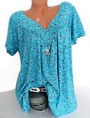 ราคาถูก เสื้อยืดสำหรับสุภาพสตรี-สำหรับผู้หญิง ขนาดพิเศษ เสื้อเชิร์ต คอวี รูปเรขาคณิต ผ้าขนสัตว์สีธรรมชาติ