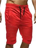 """זול טישרטים לגופיות לגברים-בגדי ריקוד גברים בסיסי האיחוד האירופי / ארה""""ב גודל צ'ינו / מכנסי טרנינג מכנסיים - אחיד שכבות מרובות אודם אפור כהה חאקי L XL XXL / שרוך"""