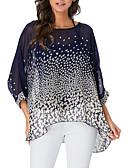 billige T-skjorter til damer-Oversized Bluse Dame - Polkadotter / Blomstret / Leopard, Trykt mønster Bohem Gul