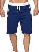 ราคาถูก กางเกงผู้ชาย-สำหรับผู้ชาย พื้นฐาน เพรียวบาง กางเกงขาสั้น กางเกง - สีพื้น สีดำ เทาเข้ม สีเทา L XL XXL