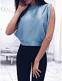 billige Uformelle kjoler-T-skjorte Dame - Ensfarget, Hul Rosa / Vår / Sommer / Høst / Vinter