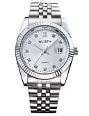 ราคาถูก นาฬิกาสำหรับผู้ชาย-สำหรับผู้ชาย นาฬิกาข้อมือสแตนเลส นาฬิกาอิเล็กทรอนิกส์ (Quartz) สแตนเลส เงิน 30 m กันน้ำ ปฏิทิน noctilucent ระบบอนาล็อก ความหรูหรา แฟชั่น ดูง่าย - สีทอง+สีดำ สีทอง+สีขาว สีเงิน / สีขาว / หนึ่งปี
