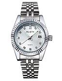 ราคาถูก กางเกงผู้หญิง-สำหรับผู้หญิง นาฬิกาข้อมือสแตนเลส นาฬิกาอิเล็กทรอนิกส์ (Quartz) สแตนเลส เงิน 30 m กันน้ำ ปฏิทิน noctilucent ระบบอนาล็อก ความหรูหรา แฟชั่น - สีทอง+สีดำ สีทอง+สีขาว สีเงิน / สีขาว / หนึ่งปี