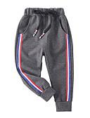 abordables Pantalons pour Garçons-Enfants Garçon Actif Basique Couleur Pleine Bloc de Couleur Mosaïque Mosaïque Cordon Coton Pantalons Noir