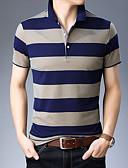 ราคาถูก เสื้อโปโลสำหรับผู้ชาย-สำหรับผู้ชาย Polo ฝ้าย คอเสื้อเชิ้ต ลายแถบ สีม่วง