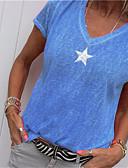 baratos Camisetas Femininas-Mulheres Camiseta Bordado, Gráfico Decote V Amarelo