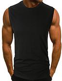 ราคาถูก เสื้อยืดและเสื้อกล้ามผู้ชาย-สำหรับผู้ชาย เสื้อกล้าม คอกลม เพรียวบาง สีพื้น สีดำ