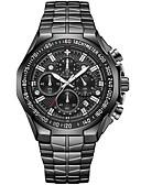ราคาถูก นาฬิกาสวมใส่เข้าชุด-WWOOR สำหรับผู้ชาย นาฬิกาข้อมือสแตนเลส ญี่ปุ่น นาฬิกาอิเล็กทรอนิกส์ (Quartz) สแตนเลส ดำ / เงิน / เหลือง 30 m กันน้ำ ปฏิทิน โครโนกราฟ ระบบอนาล็อก ภายนอก แฟชั่น - สีเหลือง สีดำและสีขาว สีทอง+สีดำ