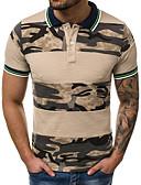 ราคาถูก เสื้อโปโลสำหรับผู้ชาย-สำหรับผู้ชาย Polo ฝ้าย ลายต่อ / ลายพิมพ์ คอเสื้อเชิ้ต เพรียวบาง ลายบล็อคสี / อำพราง สีเทา