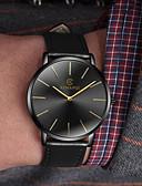 ราคาถูก นาฬิกาข้อมือสายหนัง-สำหรับผู้ชาย นาฬิกาตกแต่งข้อมือ นาฬิกาอิเล็กทรอนิกส์ (Quartz) หนัง ดำ / น้ำตาล นาฬิกาใส่ลำลอง ระบบอนาล็อก แฟชั่น ที่เรียบง่าย ดูง่าย - ดำ / น้ำเงิน Black / Gold White / สีเบจ / หนึ่งปี