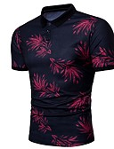 ราคาถูก เสื้อโปโลสำหรับผู้ชาย-สำหรับผู้ชาย Polo คอเสื้อเชิ้ต กราฟฟิค สีน้ำเงิน / แขนสั้น