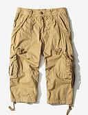 ราคาถูก กางเกงผู้ชาย-สำหรับผู้ชาย พื้นฐาน ขนาดพิเศษ กางเกง Chinos กางเกง - สีพื้น อาร์มี่ กรีน สีกากี เทาอ่อน 34 36 38
