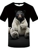 Χαμηλού Κόστους Ανδρικά μπλουζάκια και φανελάκια-Ανδρικά Μεγάλα Μεγέθη T-shirt Βασικό 3D / Ζώο Στρογγυλή Λαιμόκοψη Στάμπα Μαύρο / Κοντομάνικο