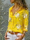 billige Skjorter til damer-Bomull Skjortekrage Skjorte Dame - Blomstret, Trykt mønster Gul