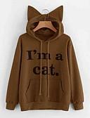 ราคาถูก เสื้อฮู้ดและเสื้อกันหนาวสเว็ตเชิ้ตผู้หญิง-สำหรับผู้หญิง พื้นฐาน Hoodie สีพื้น