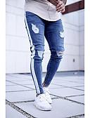 ราคาถูก กางเกงผู้ชาย-สำหรับผู้ชาย พื้นฐาน / Street Chic Jogger กางเกง - สีพื้น สีน้ำเงิน สีฟ้า XL XXL XXXL