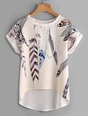 ราคาถูก เสื้อยืดสำหรับสุภาพสตรี-สำหรับผู้หญิง เสื้อเชิร์ต กราฟฟิค ขาว