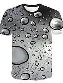 baratos Camisetas & Regatas Masculinas-Homens Tamanhos Grandes Camiseta Moda de Rua / Punk & Góticas Geométrica / 3D Decote Redondo Delgado Branco / Manga Curta