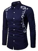 baratos Camisas Masculinas-Homens Tamanho Europeu / Americano Camisa Social Vintage / Elegante Bordado, Estampa Colorida / Tribal Algodão Colarinho Clerical Branco / Manga Longa