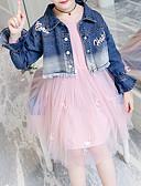 povoljno Džemperi i kardigani za djevojčice-Djeca Dijete koje je tek prohodalo Djevojčice Aktivan Sofisticirano Žakard Mašna Više slojeva Mrežica Dugih rukava Kratka Kratak Pamuk Komplet odjeće Blushing Pink / Vezeno