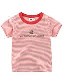 Χαμηλού Κόστους Βρεφικά Για Αγόρια μπλουζάκια-Μωρό Αγορίστικα Βασικό Ριγέ Κοντομάνικο Κοντομάνικο Θαλασσί