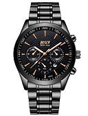 זול שעונים-בגדי ריקוד גברים שעוני ספורט קווארץ מתכת אל חלד עמיד במים לוח שנה זוהר בחושך אנלוגי מינימליסטי - לבן שחור כחול