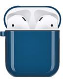 זול מארזי AirPods-במקרה airpodods צבע מוצק כיסוי מגן ציפוי מחשב תואם Apple airpods 2& 1 (במקרה של טעינת מטענים לא כלולים)