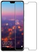 ราคาถูก ป้องกันหน้าจอโทรศัพท์มือถือ-HuaweiScreen ProtectorHuawei P20 Pro ความละเอียดสูง (HD) Front Screen Protector 1 ชิ้น กระจกไม่แตกละเอียด
