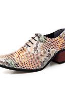 ราคาถูก เบลเซอร์ &สูทผู้ชาย-สำหรับผู้ชาย รองเท้าอย่างเป็นทางการ หนังสัตว์ ฤดูใบไม้ผลิ / ตก ธุรกิจ / อังกฤษ รองเท้า Oxfords วสำหรับเดิน ไม่ลื่นไถล สีน้ำตาล / Black / ขาว / งานแต่งงาน / พรรคและเย็น / พรรคและเย็น / พิมพ์ Oxfords