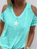 ราคาถูก เสื้อยืดสำหรับสุภาพสตรี-สำหรับผู้หญิง เสื้อเชิร์ต คอวี สีพื้น สีเทา