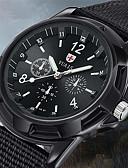 ราคาถูก นาฬิกาข้อมือสายหนัง-สำหรับผู้ชาย นาฬิกาทหาร นาฬิกาอิเล็กทรอนิกส์ (Quartz) ไนลอน ดำ / ฟ้า / Clover 30 m กันน้ำ ดีไซน์มาใหม่ noctilucent ระบบอนาล็อก ภายนอก แฟชั่น - สีดำ สีเขียว ฟ้า สองปี อายุการใช้งานแบตเตอรี่