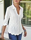 ราคาถูก เสื้อผู้หญิง-สำหรับผู้หญิง เสื้อสตรี คอวี สีพื้น ขาว