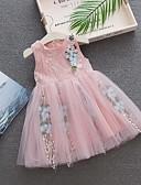 זול סטים של ביגוד לבנות-שמלה ללא שרוולים אחיד / פרחוני ורד מאובק בסיסי בנות ילדים / כותנה
