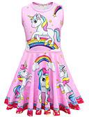 זול שמלות לבנות-שמלה מעל הברך ללא שרוולים אנימציה Unicorn פעיל / סגנון רחוב בנות ילדים / פעוטות