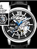 זול שעונים-בגדי ריקוד גברים שעון מכני קווארץ עור שחור / חום 30 m זוהר בחושך שעונים יום יומיים אנלוגי פאר אופנתי - מוזהב שחור / זהב שחור / כסוף